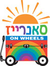 2014_Israel_Sunrise-On-Wheels_CMYK
