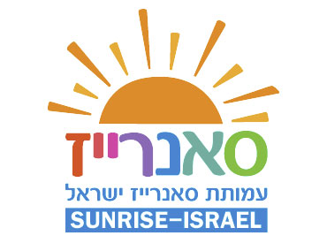 sunrise-israel